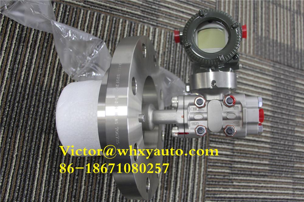 EJA210E pressure transmitter